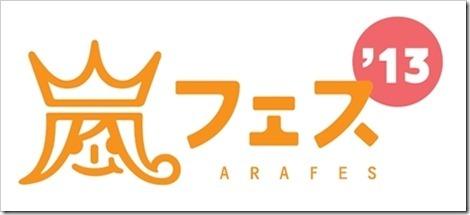 arafes2_thumb1.jpg